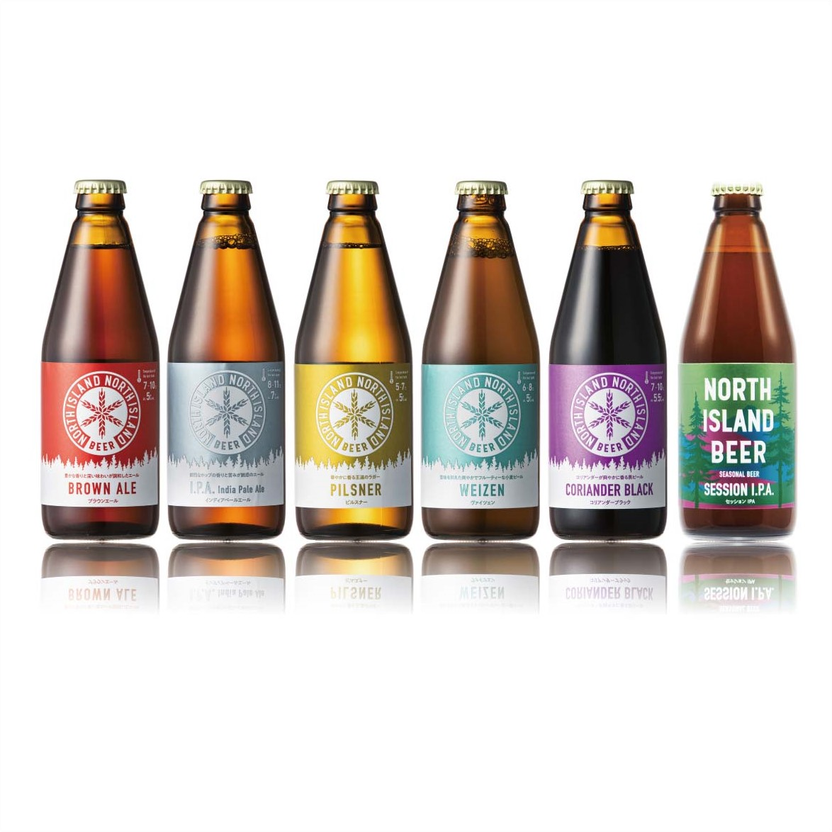 【5-6月】季節限定ビール付 飲み比べ6本セット
