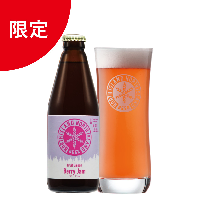 【選べる】限定ビール付 飲み比べ24本セット