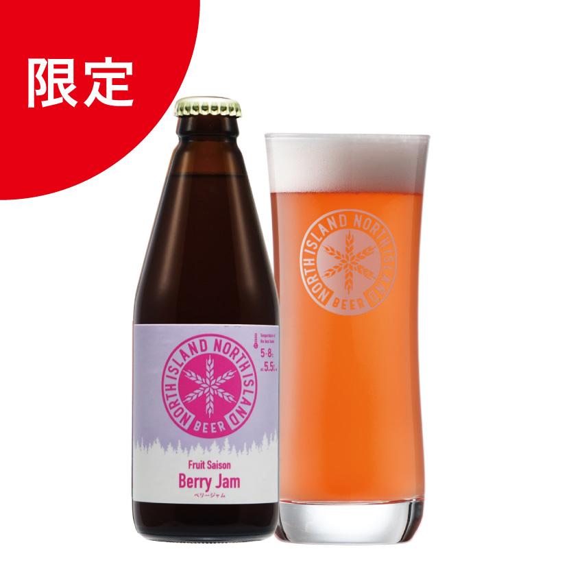 【選べる】限定ビール付 飲み比べ6本セット