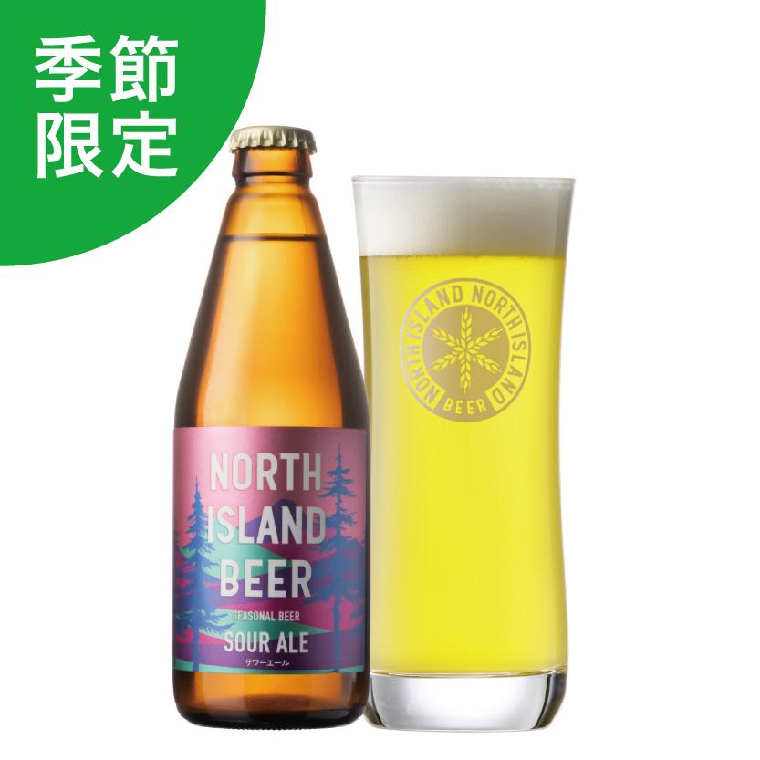 【選べる】季節限定ビール付 飲み比べ24本セット