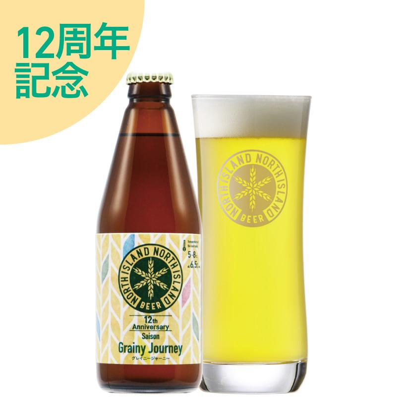 【12周年記念セット】限定ビール6種飲み比べ24本セット
