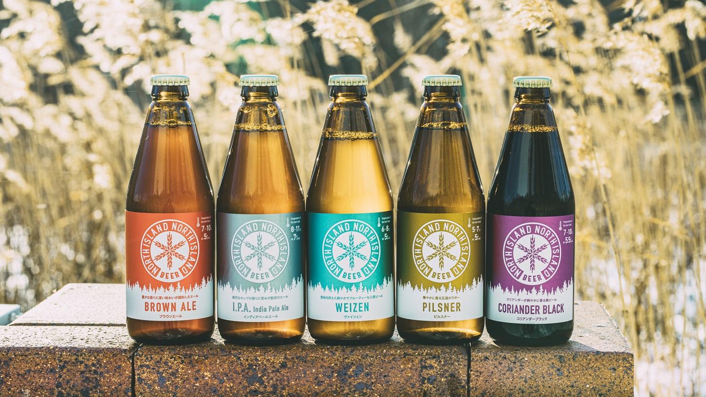ノースアイランドビール オンラインショップ